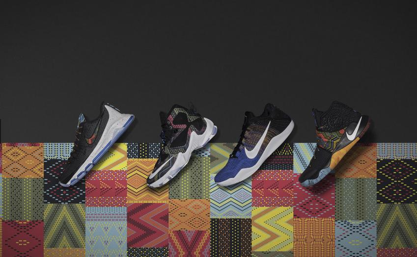Nike BHM